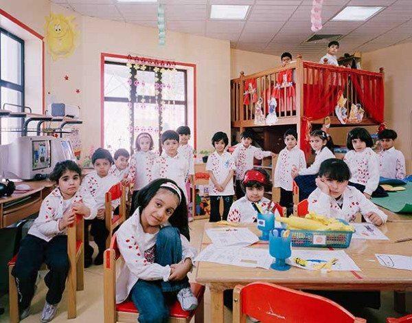 education Saudi Arabia